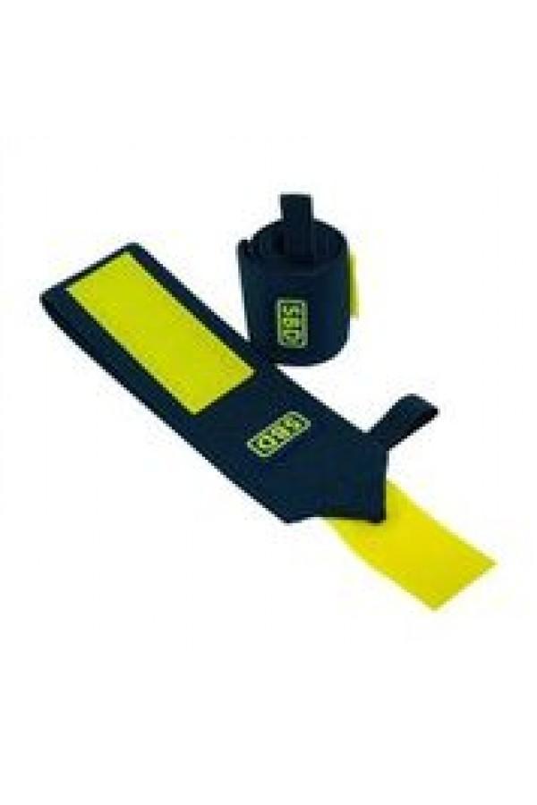 SBD Flexible Wraps (Navy/ Yellow)