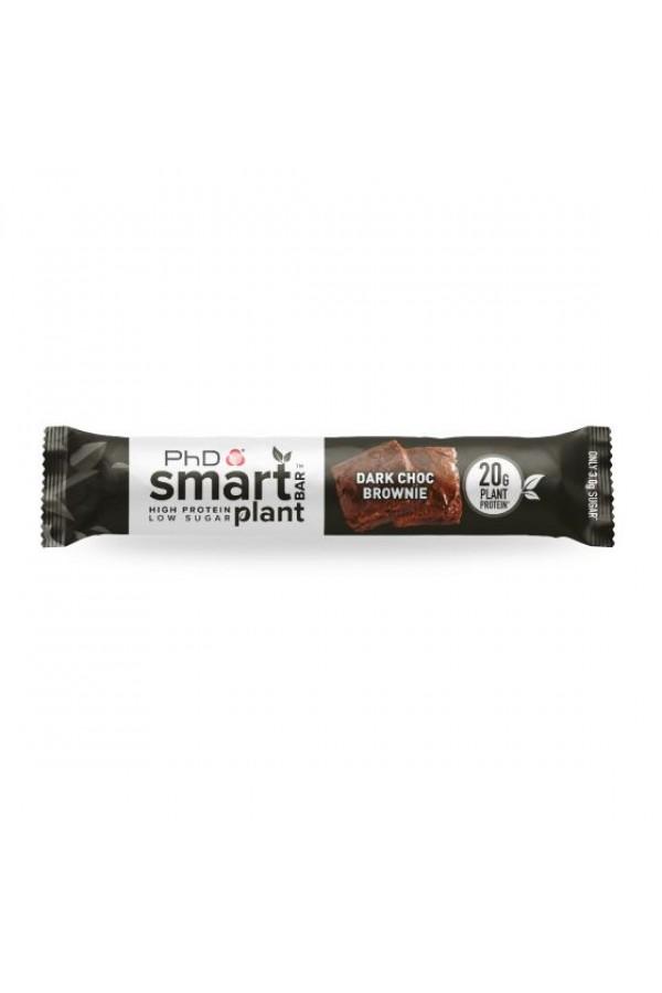 PHD SMART BAR PLANT - 1 Bar