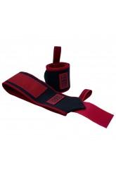 SBD Flexible Wraps (Limited Edition Black)